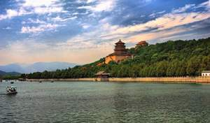 Beijing Airport to Tiananmen Square, Forbidden City & Summer Palace 6 hours Tour by Subway