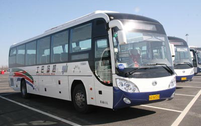 Beijing-airport-shuttle-bus.jpg